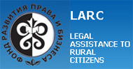 Welcome PA LARC-LARC - legal assistance to rural citizens