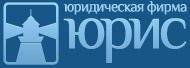 Юристы и адвокаты Калининграда. Услуги юристов в Калининграде. Юридические услуги Калининград